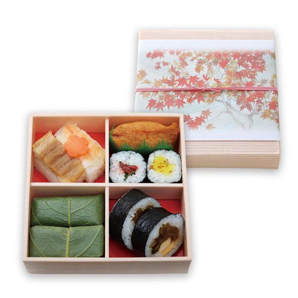 四季弁当(しきべんとう)