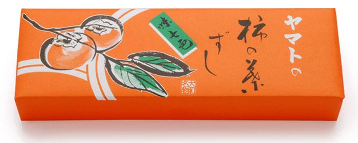 鯖と鮭の他に、厳選された素材を使った彩りも豊かな7つの味わいを詰め合わせた人気商品です!