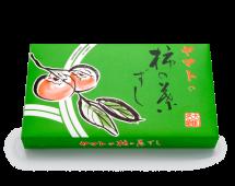 柿の葉ずし 紙箱 20個入り