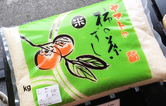 全国の数あるブランド米の中から厳選。ほど良い粘度と旨みのある新潟県産コシヒカリです。ぜひお試しください!